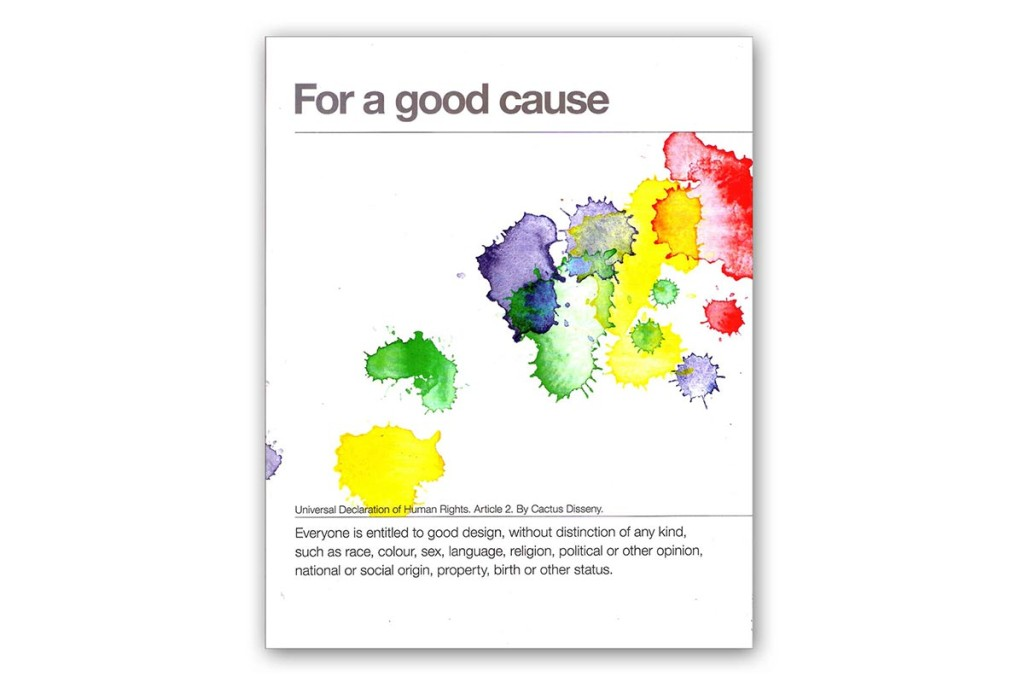 Press_For_A_Good_Cause_T