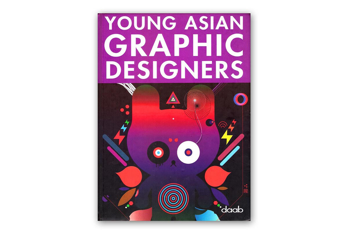 Press_asian-graphic-designers_T